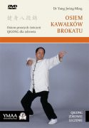 Osiem Kawałków Brokatu, Qigong DVD, Yang Jwing-Ming
