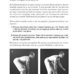 Jak ćwiczyć z odważnikami kulowymi – strona 82
