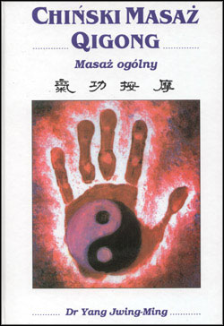 Chiński Masaż Qigong 2 - Masaż z Partnerem - wideo