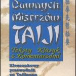 Sekrety Dawnych Mistrzów Taiji
